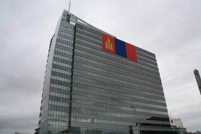 Mongolian Pride Downtown