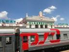 The Ulan Bator Train Station... Made it!