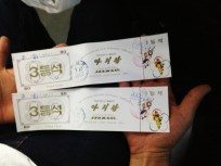 Our tickets for the opening show
