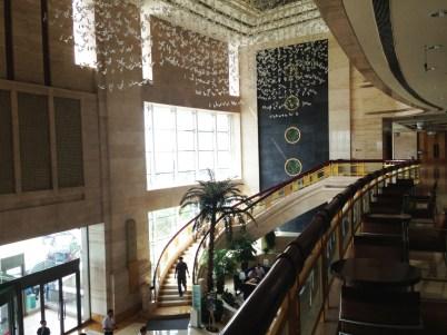 Crowne Plaza Dandong Lobby 2
