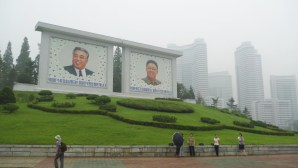 Murals of the Kims