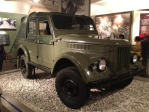 Korean War Museum Jeep