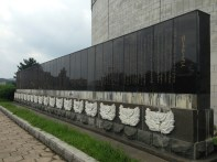 Korean War Museum Names