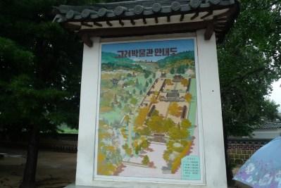 Map of the Koryo Museum