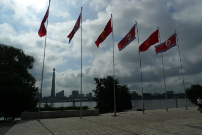Pyongyang Flags and Juche Tower