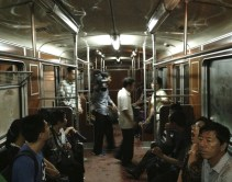 Inside the subway car