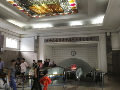 The entrance at Puhung station