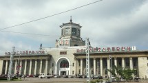Pyongyang Station Building