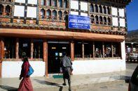Bhutan Paro Store