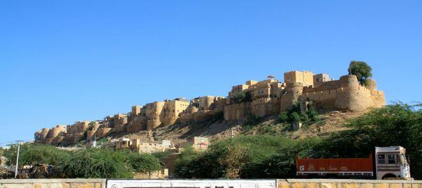 Jaisalmer Header