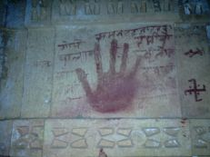 Hand print in the Temple