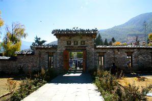 Memorial Chorten Gate Thimphu Bhutan