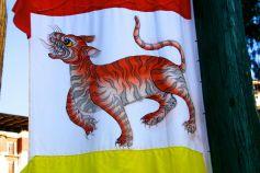 Tiger Flag Bhutan