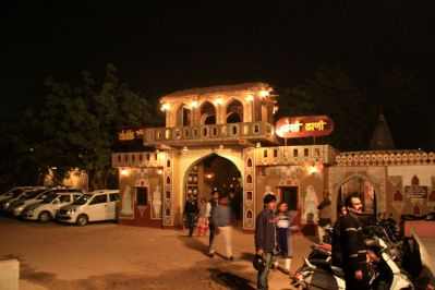 Chokhi Dhani Entrance
