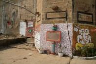 Varanasi Graffiti Toilet
