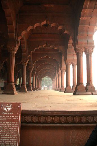 Diwan I Aam, the Public Audience Hall