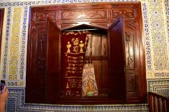 Ibn Danan Synagogue Torah