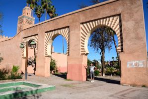 Koutoubia Mosque Arches