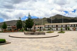 Yanque Square