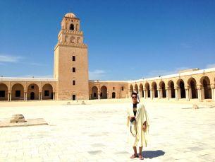 Kairouan Great Mosque David