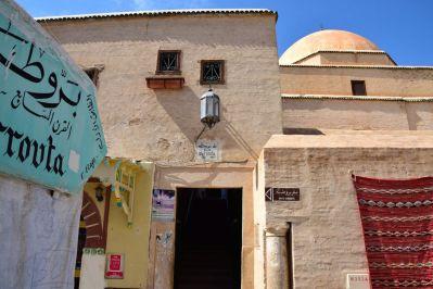 Kairouan Medina Bir Barrouta Entrance