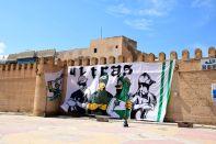 Kairouan Medina Wall Sign