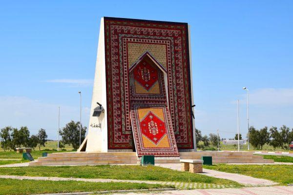 Kairouan Tapestry
