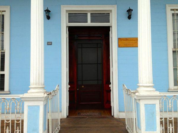Baquedano Street Building Entrance