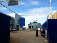 Seacat Colonia ferry Colonia Terminal