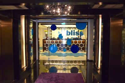 W Doha Bliss Spa