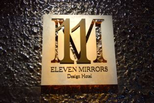 11 Mirrors Sign