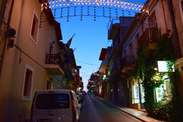 Hotel Acropole Delphi Street
