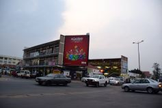 Bujumbura Shopping Mall