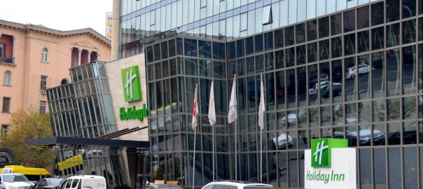Holiday Inn Tbilisi Header