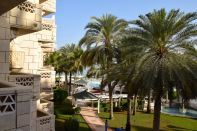 Grand Hyatt Muscat Room View 3