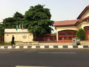 Nigeria Freedom Park