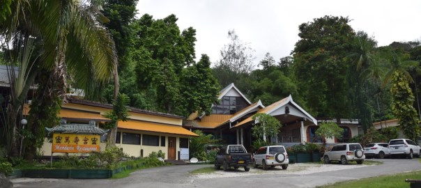 hotel-honiara-entrance