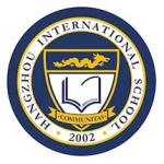 Hangzhou-International-School-Logo