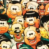 Swine Before Pearls: Pugad Baboy