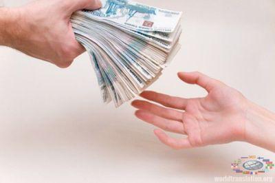 Мир переводов :: Are the bank loans beneficial?