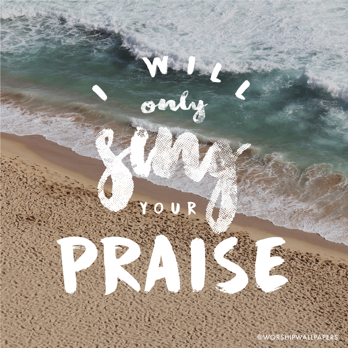 Wallpapers Of Christian Quotes Even When It Hurts Praise Song Hillsong United
