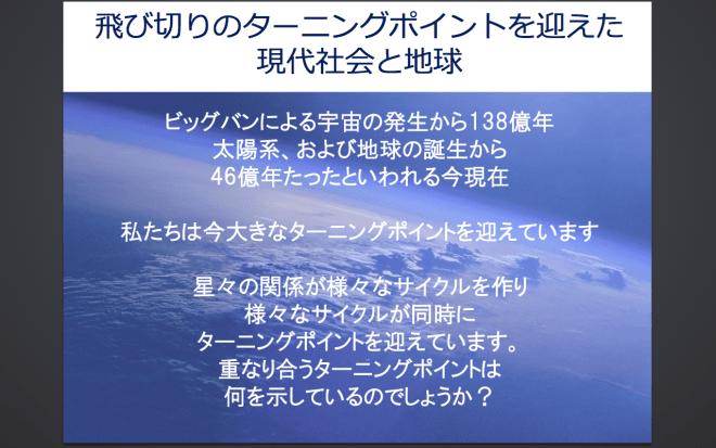 スクリーンショット 2015-12-08 0.47.23