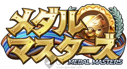NEXON休閒RPG「MEDAL MASTERS」事前登錄開跑