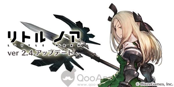 RTS「小小諾亞」2.4版上線 全新術士&BOSS追加!