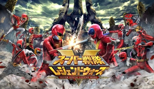 ครบรอบ 40ปีซีรี่เกม「Super Sentai Legend Wars」ดาวน์โหลดได้แล้วทั้ง iOS/Android!QooAppเจ้าเดียวที่สามารถดาวน์โหลดผ่านไฟล์ APK ได้ง่ายๆ