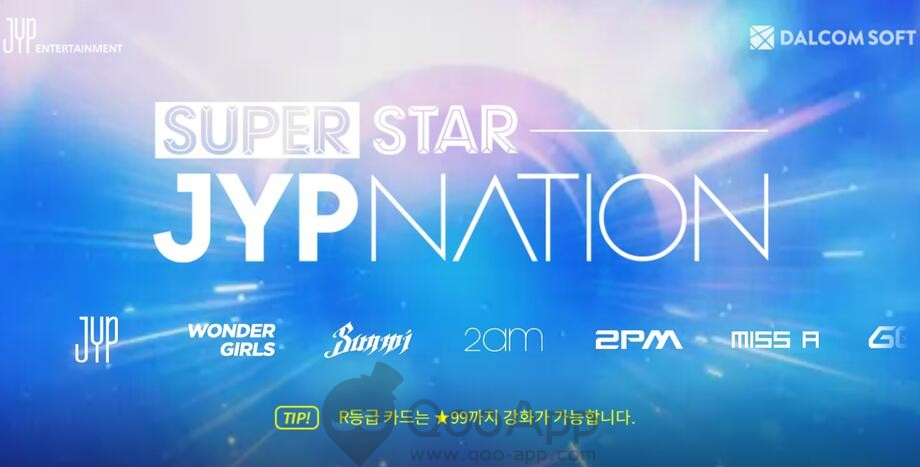 JYP家族齊聚一堂、「SuperStar JYP NATION」正式上架