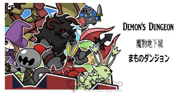 《Demon's Dungeon》Reviews