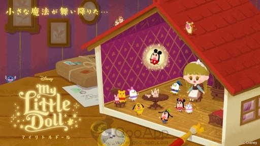 เกมแนวตกแต่งตุ๊กตา「Disney My Little Doll」เปิดให้ดาวน์โหลดแล้วทั้ง iOS/Android!QooAppเจ้าเดียวที่สามารถดาวน์โหลดผ่านไฟล์ APK ได้ง่ายๆ