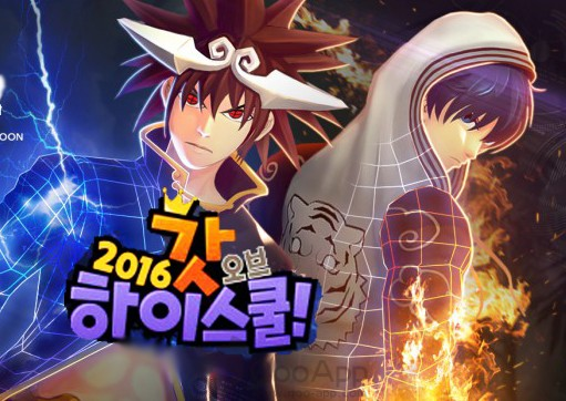 「2016高校之神 with NAVER WEBTOON」Android版上架!QooApp全城首發APK檔