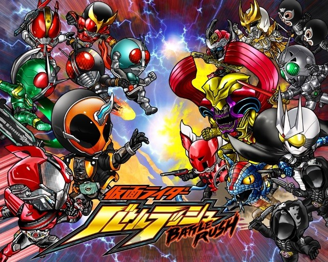 BANDAI NAMCO Entertainment released the new RPG Kamen Rider Battle Rush